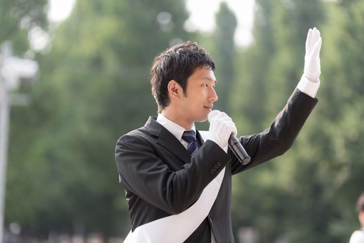 「一票の格差」と日本の民主主義<br />(小論文時事問題)