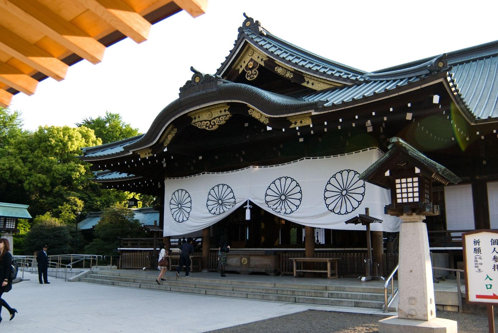 靖国神社に関する比較文化論的アプローチ<br />(小論文時事問題)